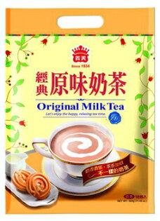 義美經典原味奶茶(18包/袋)【合迷雅好物超級商城】
