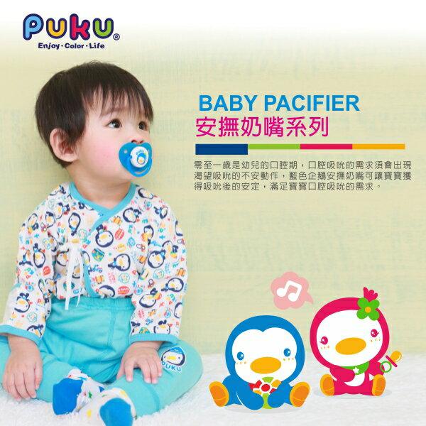 『121婦嬰用品館』PUKU 拇指型較大安撫奶嘴 - 藍 1