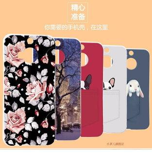 HTC M9plus 水草人手機殼彩繪卡通殼【預購】