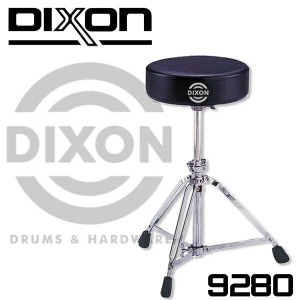 【非凡樂器】DIXON 9280 台製鼓椅/安裝簡易/微調固定式鼓椅【品牌保證】