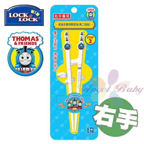 LOCK&LOCK 愛迪生聰明學習筷-第二階段 (右手專用) 0
