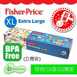 52折上市特惠↘↘[ Baby House ] Fisher Price 寶寶專用抗菌儲存袋、多用途高品質拉鍊袋/夾鏈袋 XLarge (15pcs/盒) 較大 (立體袋) (韓國進口)【愛兒房生活館】