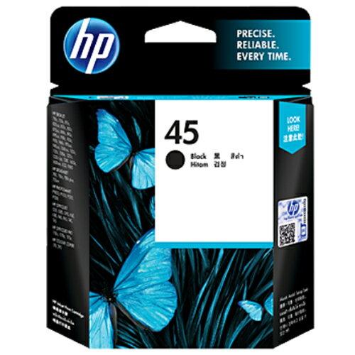【HP 墨水匣】HP 51645AA/NO.45 原廠黑色墨水匣