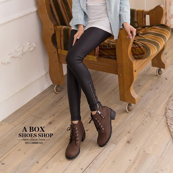 格子舖*【KWD7020】MIT台灣製 時尚個性帥氣金屬拉鍊皮革材質 繫帶粗跟短靴 馬丁靴 機車靴 2色 1