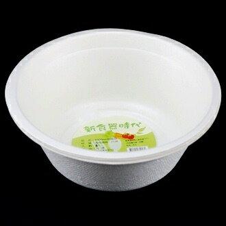 【珍昕】 新食器食時代-1000ml 環保植纖碗~3入
