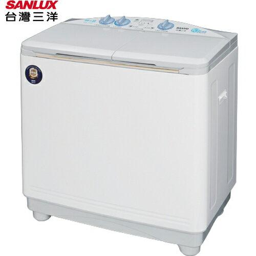 SANYO 三洋 SW-1065 10KG 雙槽洗衣機