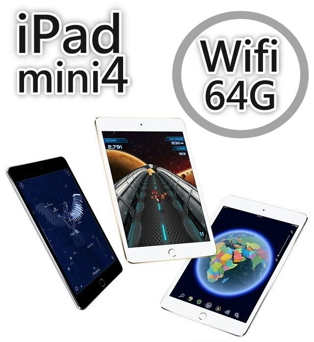 鐵樂瘋3C(展翔)★  Apple蘋果 ●iPad mini4●-64 wifi版