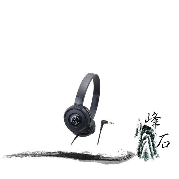 樂天限時促銷!平輸公司貨 日本鐵三角 ATH-S100 黑色  攜帶式耳機