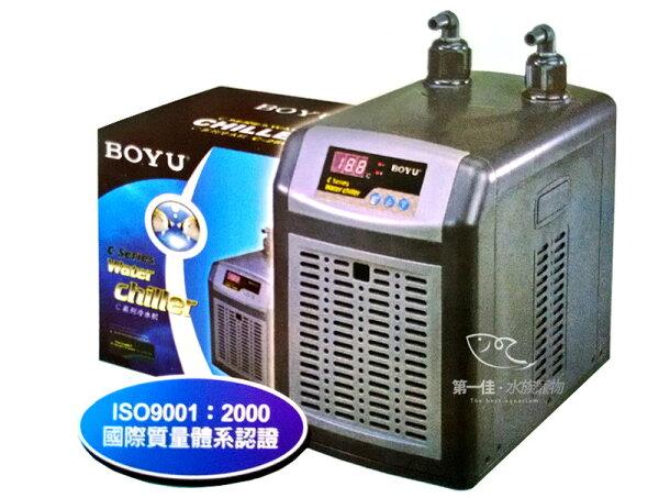 [第一佳水族寵物]Boyu博宇 [C-160 (1/8HP)] 冷卻機 冷水機 免運