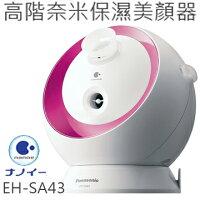 美容家電到Panasonic 國際 EH-SA43 保濕 美顏 水離子 8小時斷電 公司貨 免運
