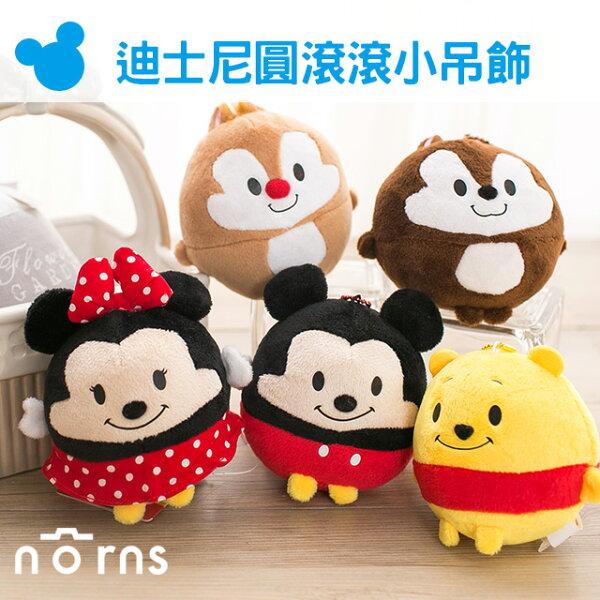 NORNS 【迪士尼圓滾滾小吊飾】迪士尼 Disney 米奇米妮 奇奇蒂蒂 維尼 娃娃
