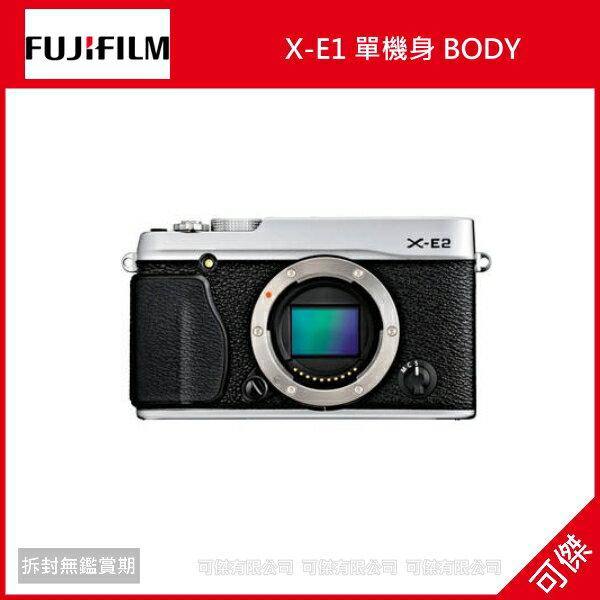 Fujifilm X-E1 機身(公司貨 )