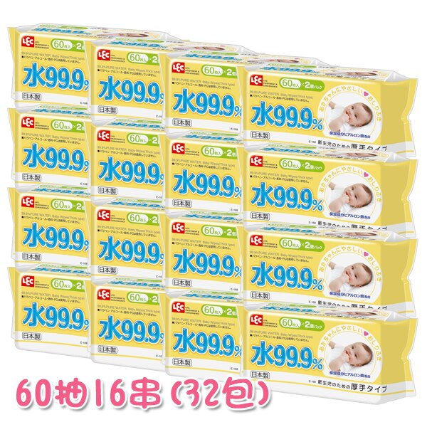 日本LEC - 純水99.9%日本製濕紙巾(柔濕巾) 厚型 60抽 16串/箱 (32包) 0