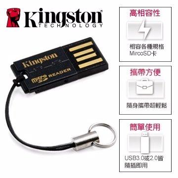 *╯新風尚潮流╭*金士頓 microSD/SDHC/SDXC 專用USB讀卡機 FCR-MRG2