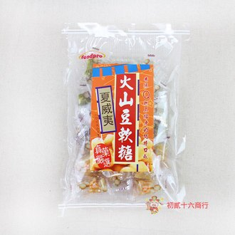 【0216零食會社】糖坊-綜合夏威夷豆軟糖180g