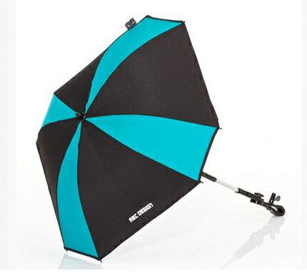德國【ABC Design】外出時尚小洋傘-6色 3