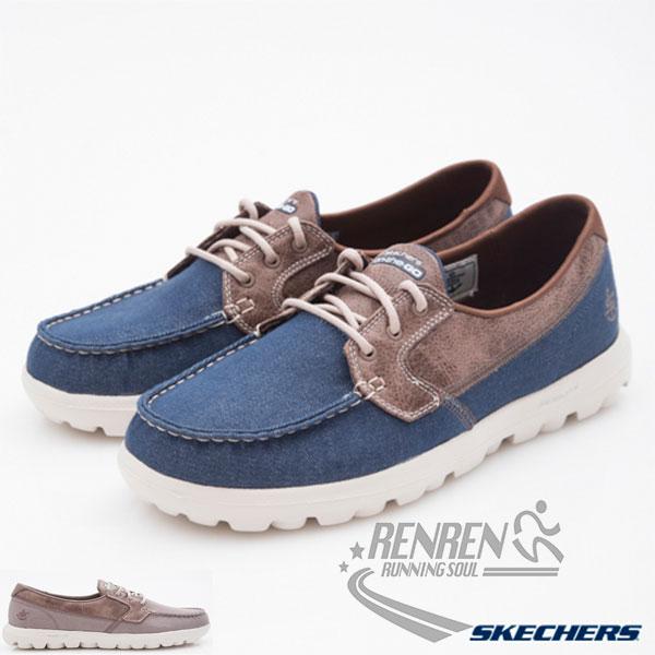 SKECHERS (男) 休閒健走鞋(海軍藍) ON THE GO