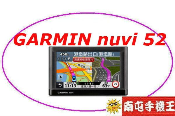 Garmin nuvi 52新玩樂國民衛星導航機