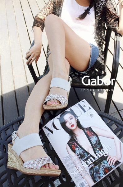 Gabor 滾騰編織感楔型鞋 米 1