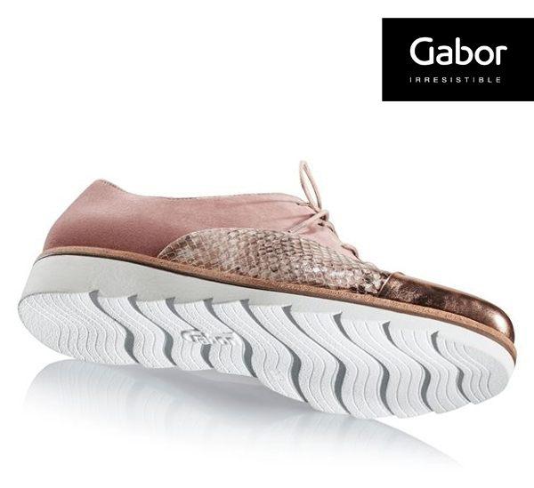 Gabor 動物紋拼接金屬休閒鞋 3