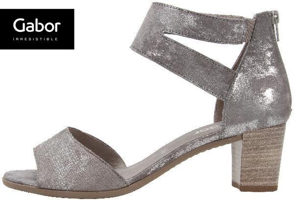 Gabor 亮蔥銀交叉繞踝粗低跟涼鞋 0