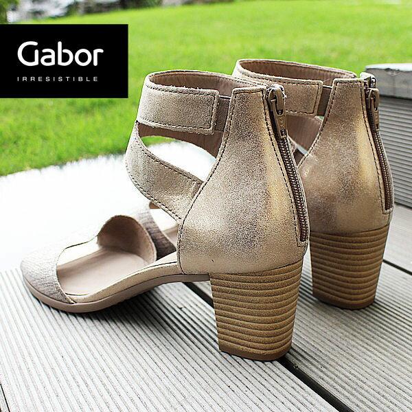 Gabor 亮蔥金交叉繞踝粗低跟涼鞋 2