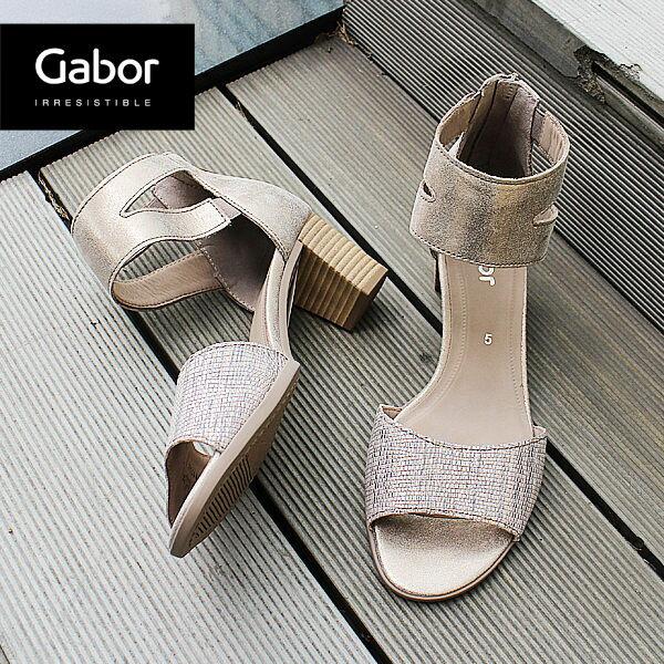 Gabor 亮蔥金交叉繞踝粗低跟涼鞋 3