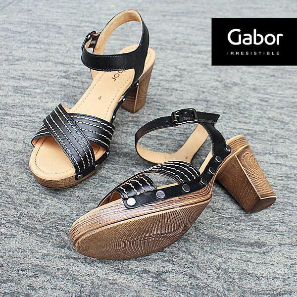 Gabor 真皮交叉線條原木底涼鞋 7