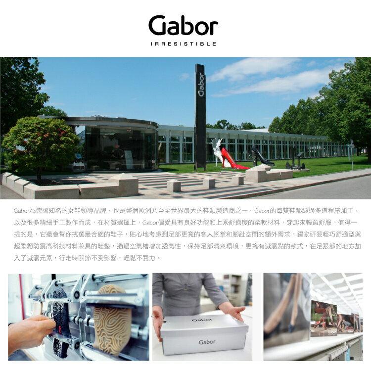 Gabor 修身輕躍 時尚金屬扣飾楔型涼鞋 濃咖啡 6