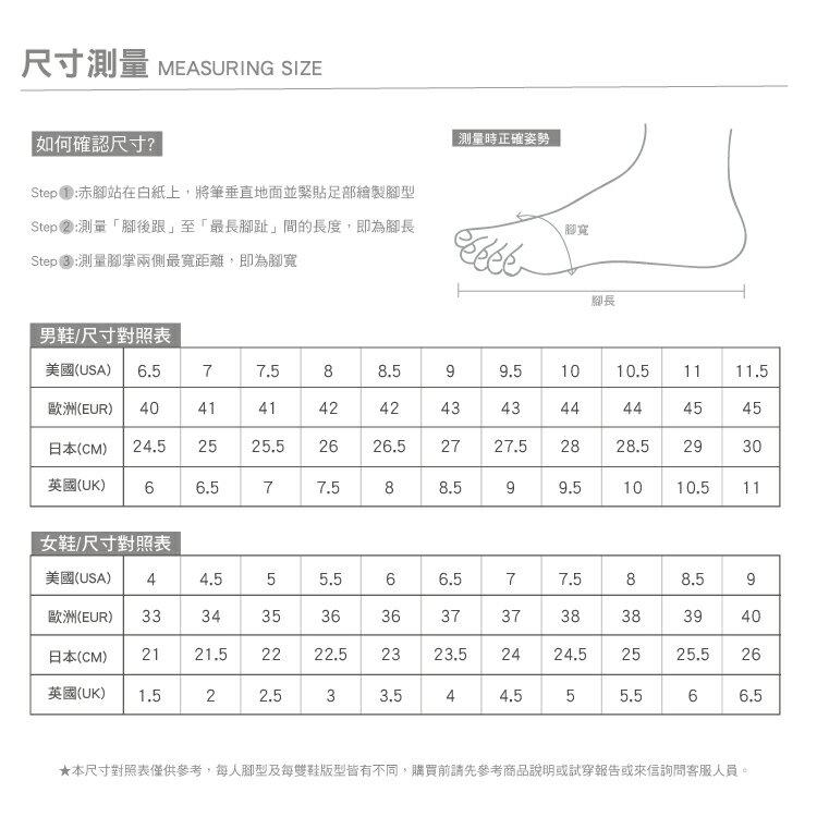 MERRELL 皮革休閒涼鞋 男 黑 7