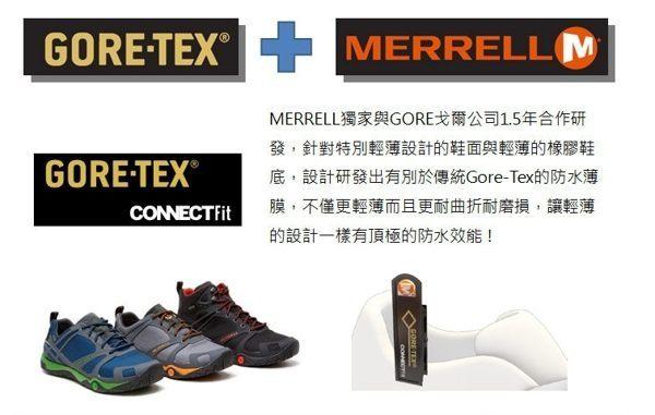 Merrell 戶外健行系列綁帶休閒鞋 黑紅 女 3