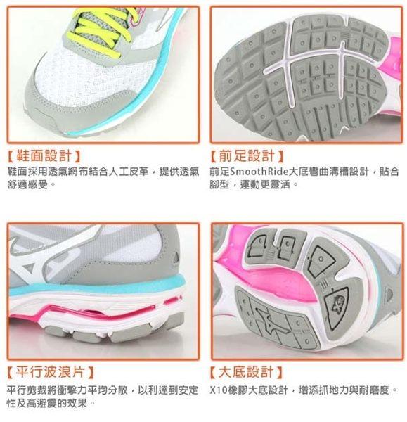 Mizuno wave系列女慢跑鞋 灰 4