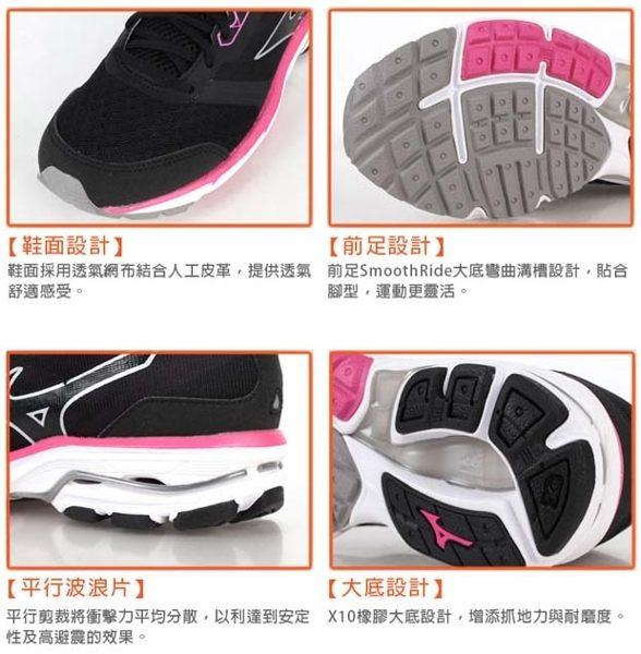 Mizuno wave系列女慢跑鞋 黑粉 3