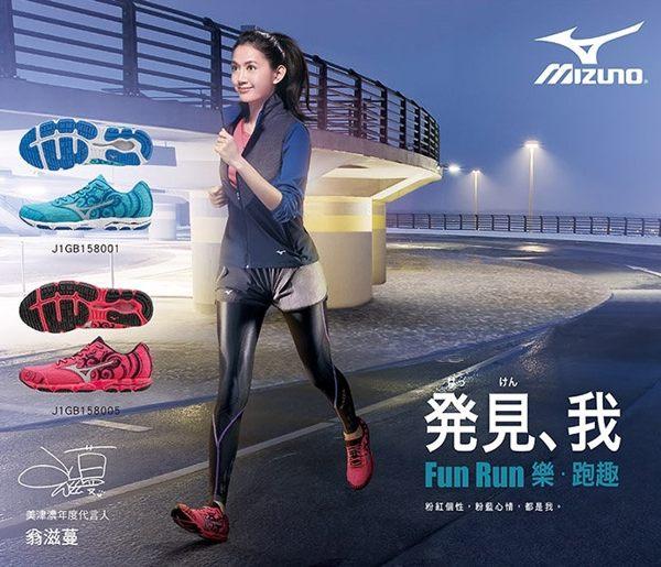 Mizuno wave系列女慢跑鞋 黑粉 5