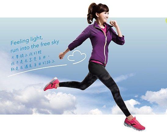 Mizuno wave系列女慢跑鞋 黑粉 6