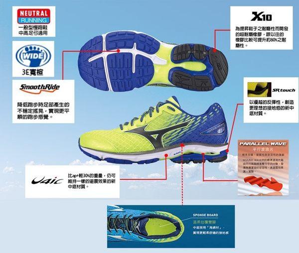 Mizuno Wave 男慢跑鞋 WAVE ENIGMA 5 銀光黃 3