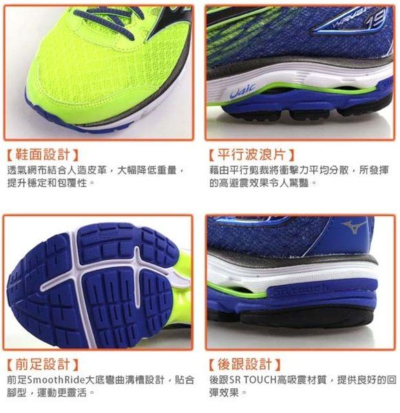 Mizuno Wave 男慢跑鞋 WAVE ENIGMA 5 銀光黃 4
