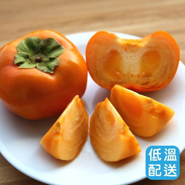 達觀摩天嶺高山甜柿(脆柿)2入裝