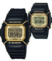 送男生聖誕交換禮物到CASIO G-SHOCK LOV-15B-1黑金情人限量數位流行腕錶