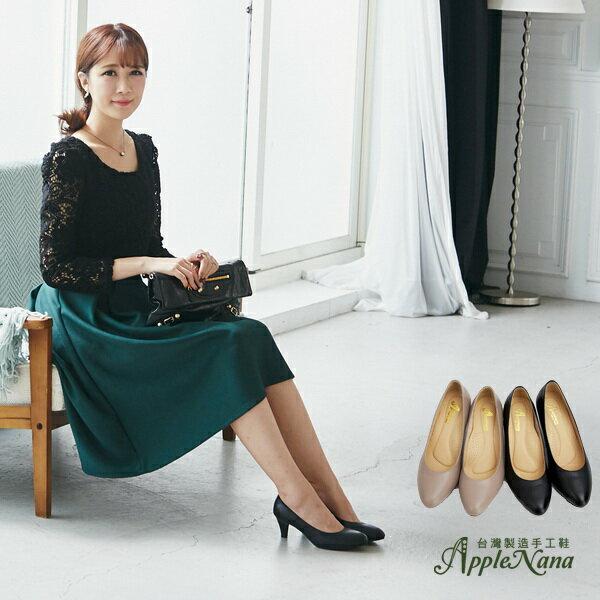 AppleNana。人人必備完美鞋楦絕對好穿羊皮尖頭高跟鞋【QC1301380】蘋果奈奈 3