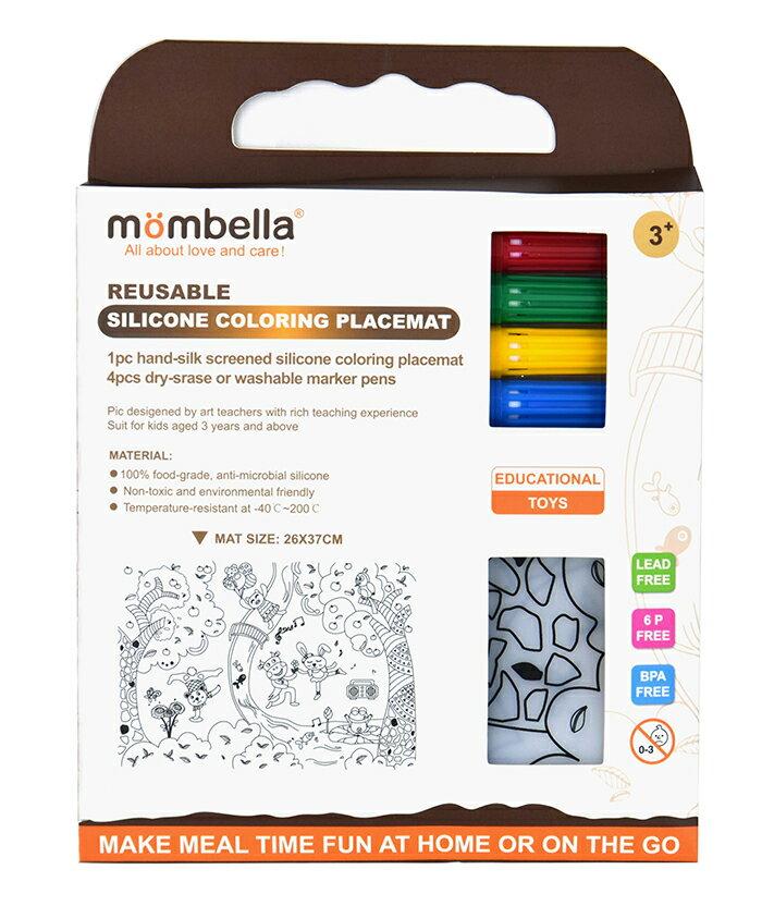 【安琪兒】英國【Mombella】環保塗鴉餐墊(含四色筆) 2