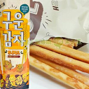 韓國Haitai海太 蜂蜜起司脆薯棒 馬鈴薯棒 洋芋條 [KR213]