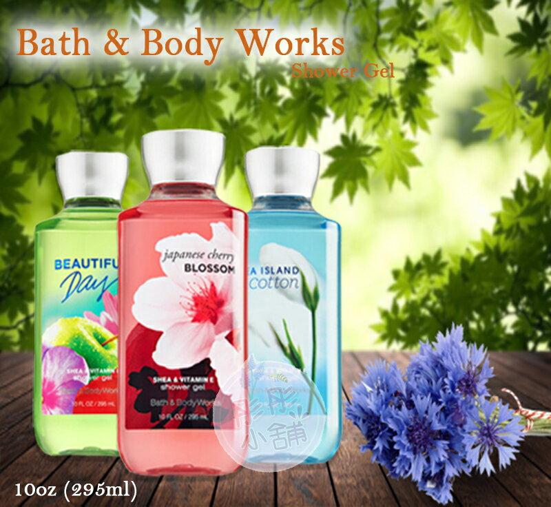 ☆彤彤小舖☆Bath & Body Works 香氛保濕滋養沐浴膠295ml BBW 美國原廠 新款包裝
