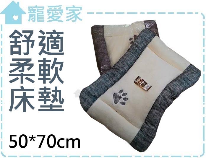 ~寵愛家~加價購~購滿499即可加購~舒適柔軟床墊 ~  好康折扣