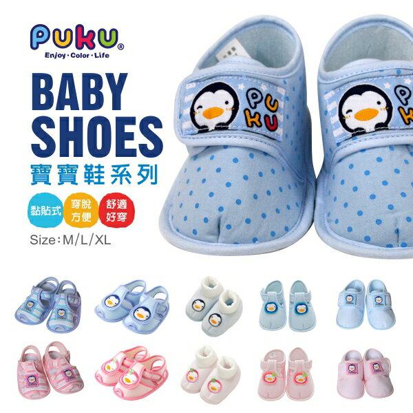 『121婦嬰用品館』PUKU 印花寶寶鞋 2