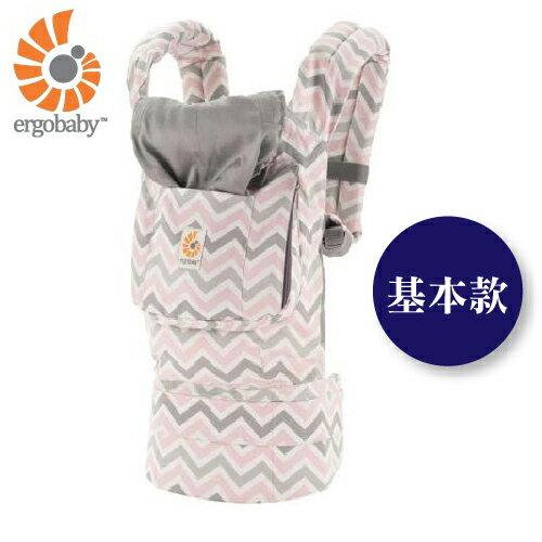 【 贈三角固齒安撫巾 】美國【 Ergobaby 】原創基本款嬰兒揹巾-粉灰齒紋 1
