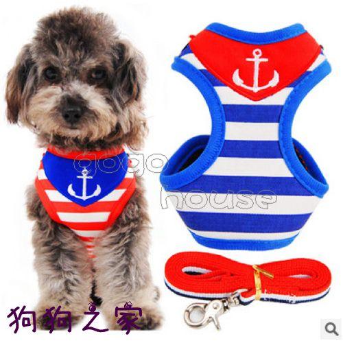 ☆狗狗之家☆海軍風 條紋 背心式 透氣胸背帶+拉繩(5種尺寸)