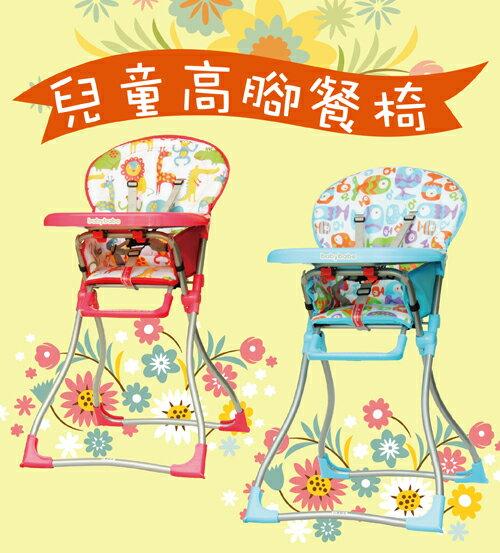『121婦嬰用品館』同富 兒童高腳餐椅 - 藍 2