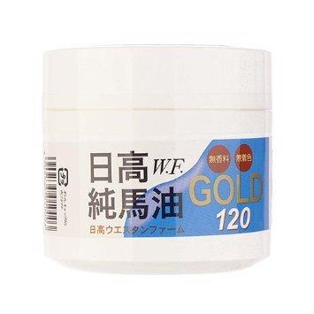 [日高W.F.]北海道100%純馬油GOLD 120ml~無香料 無著色~北海道空運直輸