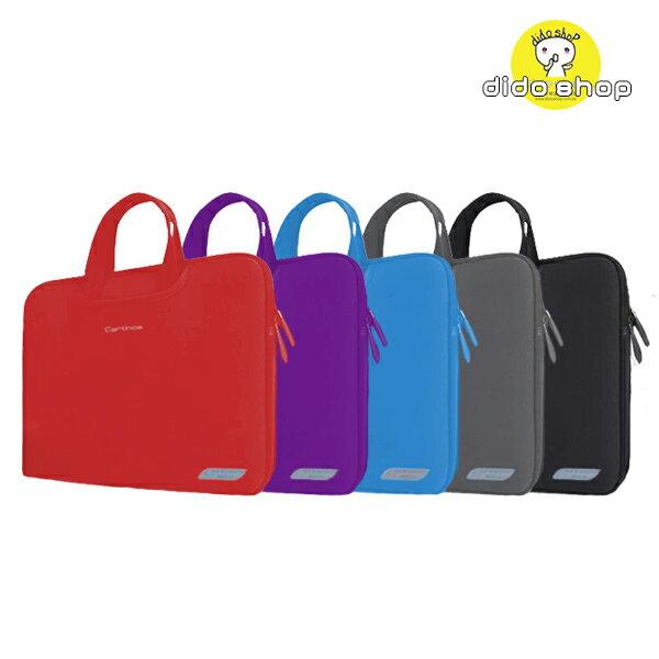 Cartinoe 卡提諾 Macbook專用 15.4吋 呼吸系列 時尚簡約 輕巧防震 電腦包 筆電包 (CL105)